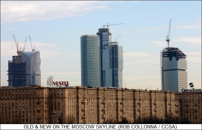old & new on the Moscow skyline